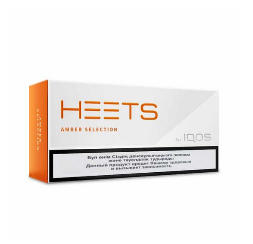 BEST IQOS HEETS AMBAR SELECTION (10pack) IN UAE