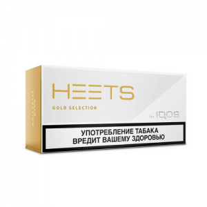 BEST IQOS HEETS GOLD SELECTION (10pack) IN DUBAI