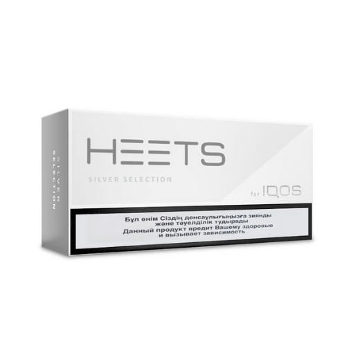BEST IQOS HEETS Silver Selection (10pack) in UAE