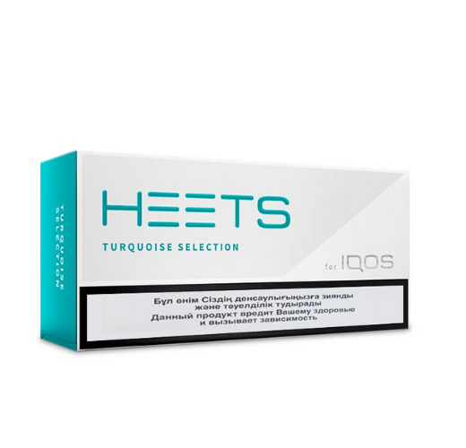 BEST IQOS HEETS TURQUOISE SELECTION (10pack) in Dubai