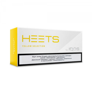 BEST IQOS HEETS YELLOW SELECTION (10pack) in Dubai