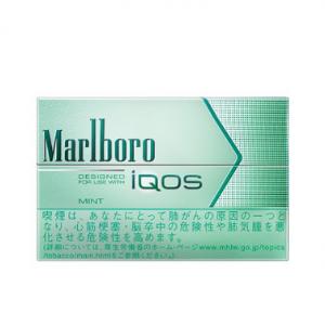 IQOS Marlboro Mint in dubai