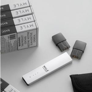 V4 Elite White - MYLÉ Pod Vape Device in UAE